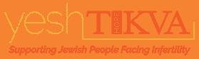 Yesh Tikva Logo