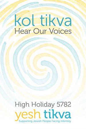 YT_HHJournal_5782_2021_V6_Downloadable-1 copy